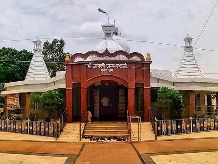 Janaki Temple, Sitamarhi | Welcome to Sitamarhi District