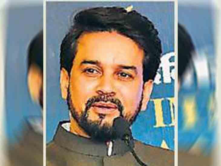 केंद्रीय मंत्री अनुराग ठाकुर से गोली मारो... नारे पर मीडिया ने सवाल पूछा तो बोले, नो कमेंटस|शिमला,Shimla - Dainik Bhaskar