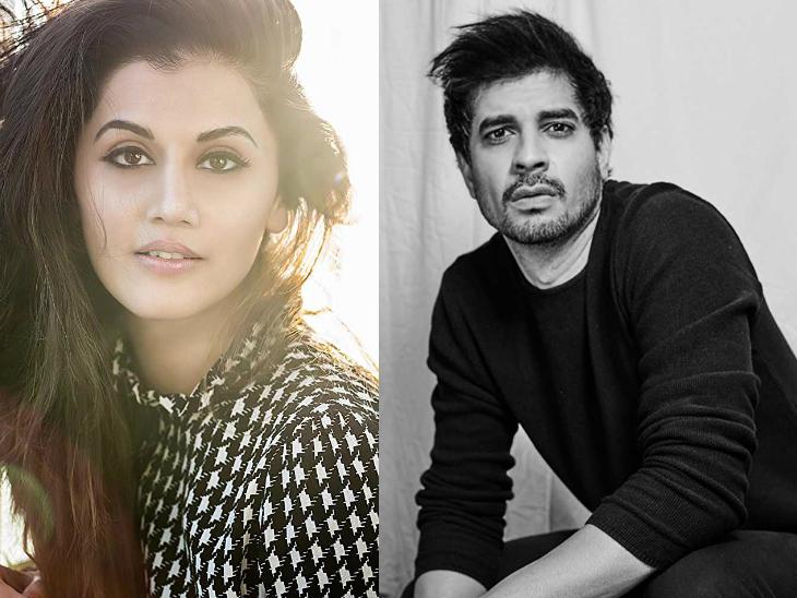 जर्मन फिल्म 'रन लोला रन' के हिंदी रीमेक 'लूप लपेटा' में नजर आएंगे तापसी पन्नू और ताहिर राज भसीन, 2021 में होगी रिलीज|बॉलीवुड,Bollywood - Dainik Bhaskar
