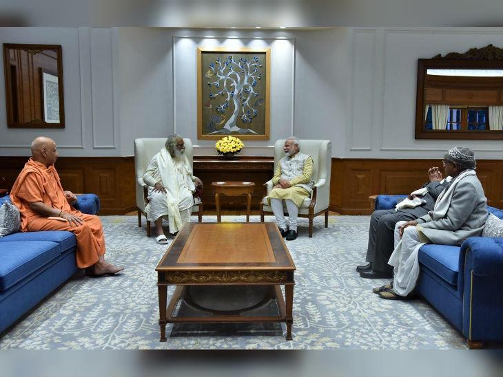 राम जन्मभूमि ट्रस्ट के अध्यक्ष महंत नृत्य गोपाल दास के साथ सदस्यों ने मोदी से मुलाकात की। - Dainik Bhaskar