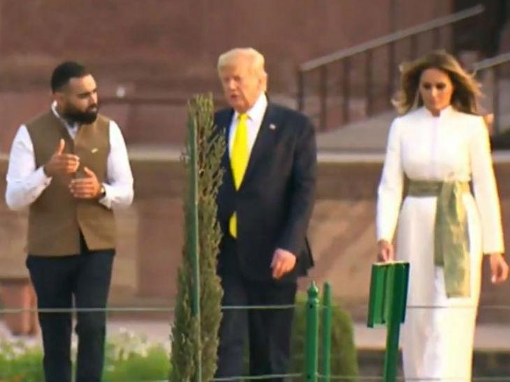 ताजमहल को देख ट्रम्प बोले- 'इनक्रेडिबल', मुमताज-शाहजहां की प्रेम कहानी सुनकर इमोशनल हुए|आगरा,Agra - Dainik Bhaskar