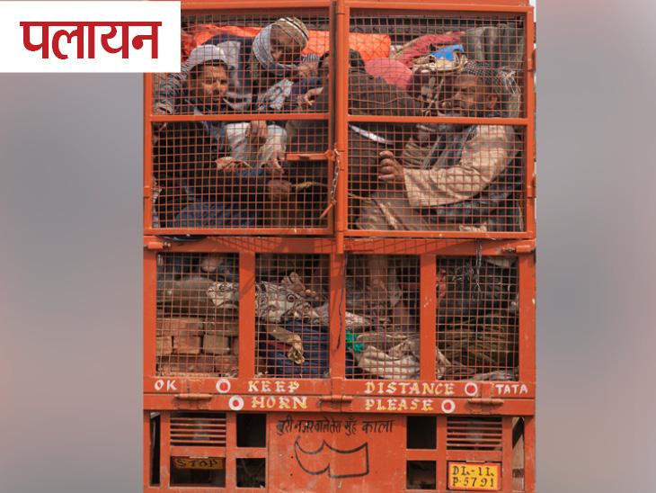 चौथे दिन भी हिंसा के बाद लोग पलायन कर रहे; दंगाइयों ने घर, दफ्तर, गाड़ियां, दुकानें...कुछ भी नहीं बख्शा|देश,National - Dainik Bhaskar