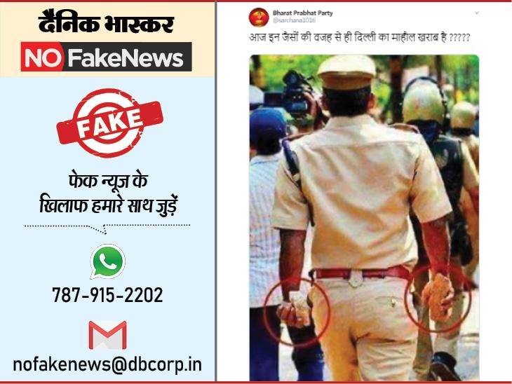 हाथ में पत्थर लिए पुलिसवाले की फोटो दिल्ली हिंसा के नाम से वायरल, जल्लीकट्टू प्रोटेस्ट की हैं तस्वीरें फेक न्यूज़ एक्सपोज़,Fake News Expose - Dainik Bhaskar