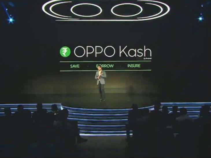 ओप्पो कैश सर्विस लॉन्च;10 लाख रु. तक का पर्सनल और 10 करोड़ रु. का बिजनेस लोन ले सकेंगे ग्राहक|टेक,Tech - Dainik Bhaskar