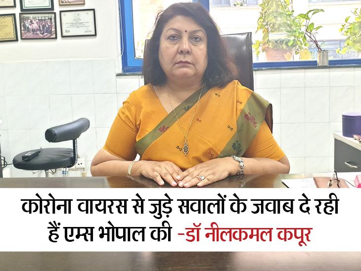 आंख, मुंह, नाक पर गंदे हाथ न लगाएं, एम्स की डॉक्टर ने बताए कोरोना वायरस से बचने के तरीके देश,National - Dainik Bhaskar