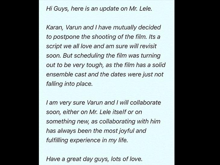 ठंडे बस्ते में गई वरुण धवन स्टारर फिल्म 'मिस्टर लेले', डायरेक्टर ने तारीखों के विवाद को बताया वजह|बॉलीवुड,Bollywood - Dainik Bhaskar