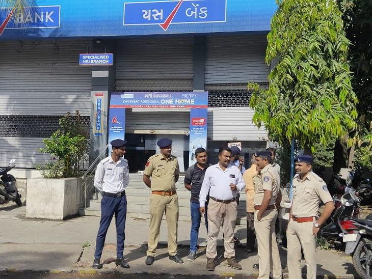 यस बैंक के खातेदारों में राशि निकालने के लिए होड़ मची, पुलिस बल तैनात|गुजरात,Gujarat - Dainik Bhaskar