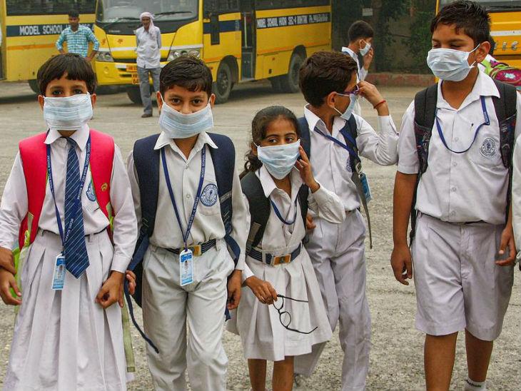 वायरस के संक्रमण के चलते दिल्ली में 31 मार्च तक स्कूल बंद, देश में अब तक 30 मामले|करिअर,Career - Dainik Bhaskar
