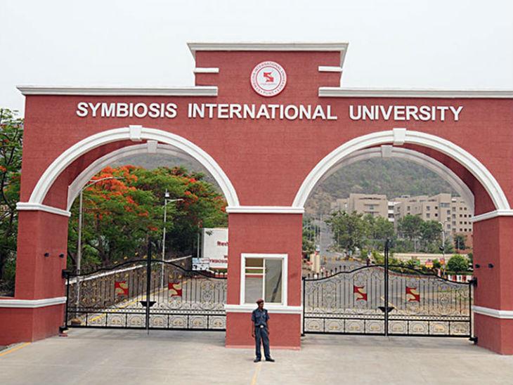 पुणे में देश का पहला वीमेन मेडिकल कॉलेज खोलेगा सिम्बायोसिस, फ्री में होगी मेडिकल की पढ़ाई करिअर,Career - Dainik Bhaskar