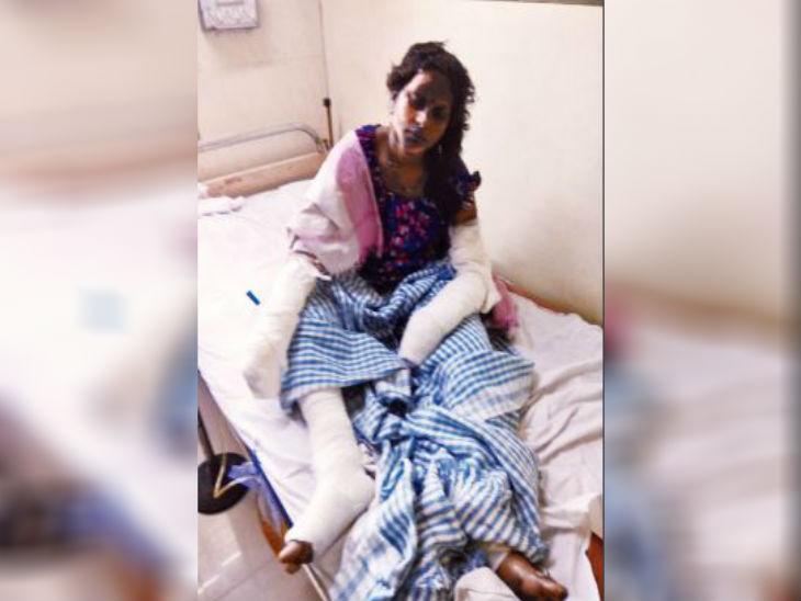 हादसे में घायल आशा यादव - Dainik Bhaskar