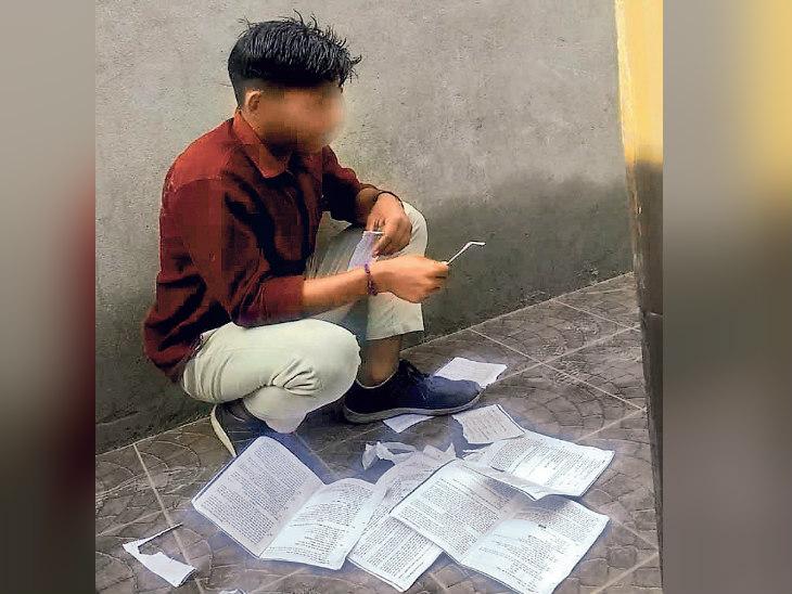सवाल न आया तो बाथरूम में बैठकर पर्ची बनाई। - Dainik Bhaskar
