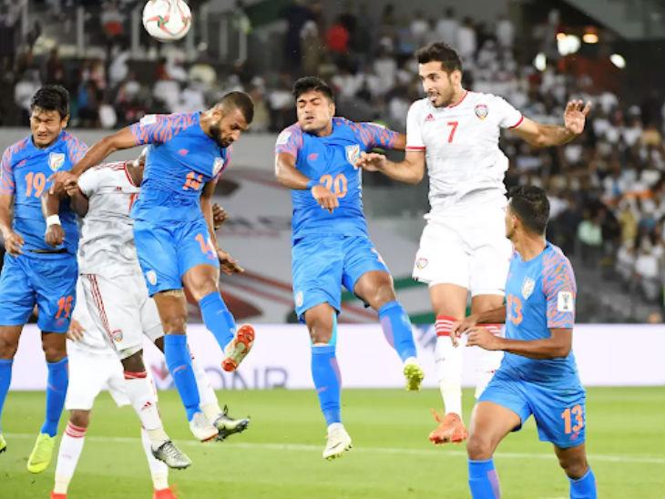 एएफसी एशियन कप में यूएई के खिलाफ भारतीय फुटबॉल टीम को हार मिली थी। - Dainik Bhaskar