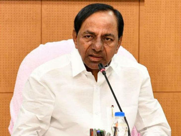 केसीआर ने कहा- केंद्र नागरिकों के लिए राष्ट्रीय पहचान पत्र जारी करे। - Dainik Bhaskar
