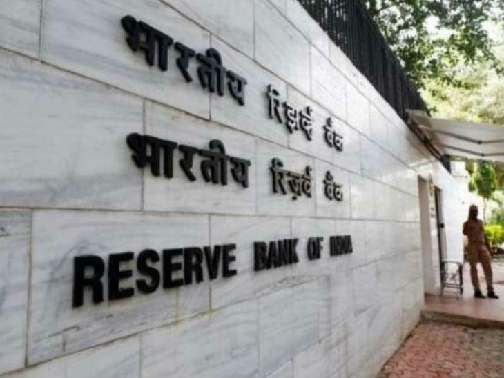 कोरोनावायरस का डर बैंको तक पहुंचा, बैंकों का समय अब 10 से 2 बजे तक ही रहेगा; रिजर्व बैंक में कैश काउंटर बंद जयपुर,Jaipur - Dainik Bhaskar