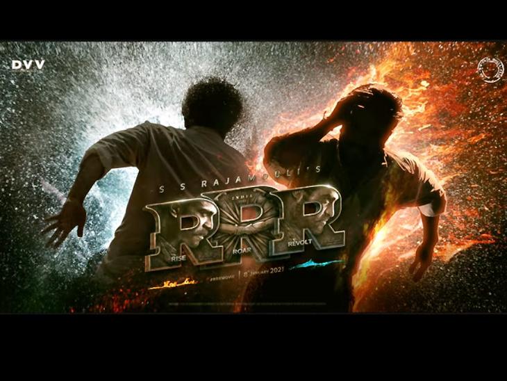 राजामौली की फिल्म 'आरआरआर' का पहला मोशन पोस्टर सामने आया, कोरोना के चलते रिलीज डेट 5 महीने आगे बढ़ी| - Dainik Bhaskar