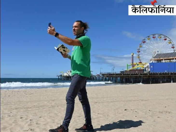 कैलिफोर्निया में सर्फ सिटी टूर्स के प्रमुख एडम डूफर्ड मोबाइल फोन और सोशल नेटवर्क के जरिये वर्चुअल टूर्स का आयोजन करके लोगों को बोरियत से दूर करने में लगे हैं।