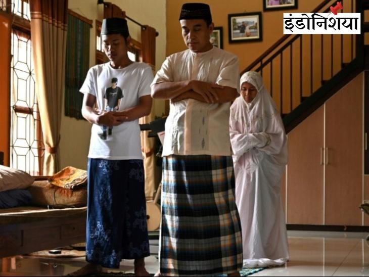 इंडोनेशियाई के बंबांग सिटोनो और उनके रिश्तेदारों ने जावा के इस शहर में घर पर दोपहर की प्रार्थना कीं। शहर के अधिकारियों ने प्रार्थना करने के लिए लोगों को घर पर रहने के निर्देश दिए हैं।