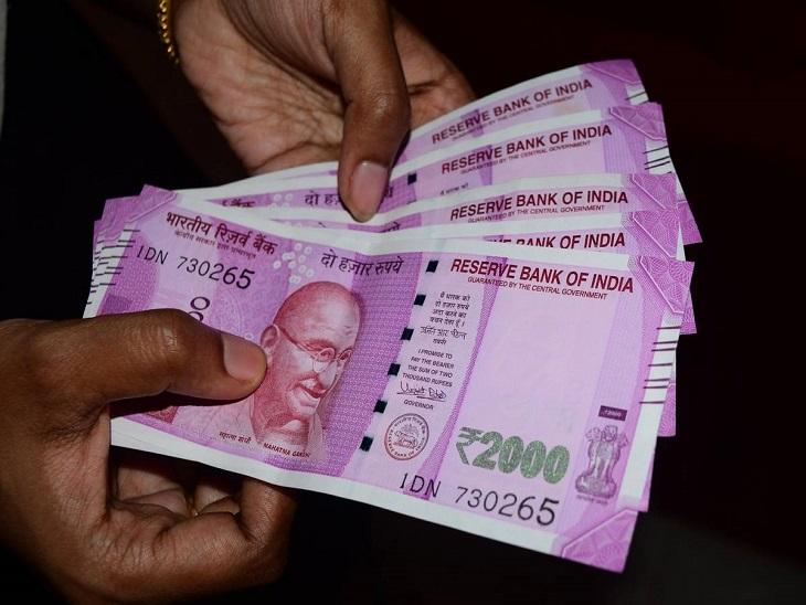 सभी को मिलेगा EMI पर छूट का लाभ, इसके लिए बैंक को नहीं देनी होगी कोई सूचना|कंज्यूमर,Consumer - Dainik Bhaskar