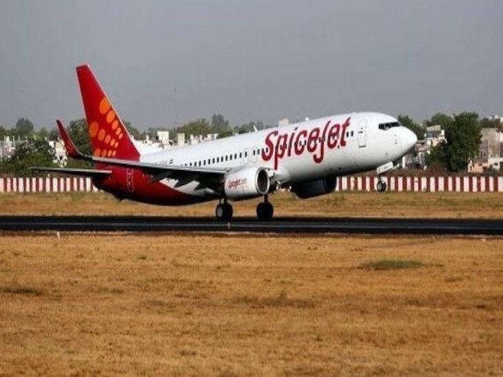 गोएयर-इंडिगो के बाद स्पाइसजेट का ऐलान, कर्मचारियों की मार्च की सैलरी में होगी 30 फीसदी की कटौती|बिजनेस,Business - Dainik Bhaskar