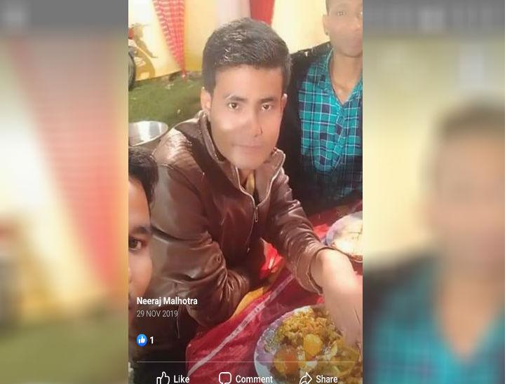 बेरोजगार हुए वेटर ने की आत्महत्या; यूपी सरकार के मंत्री की बहू पर नौकरी से निकालने का आरोप आगरा,Agra - Dainik Bhaskar