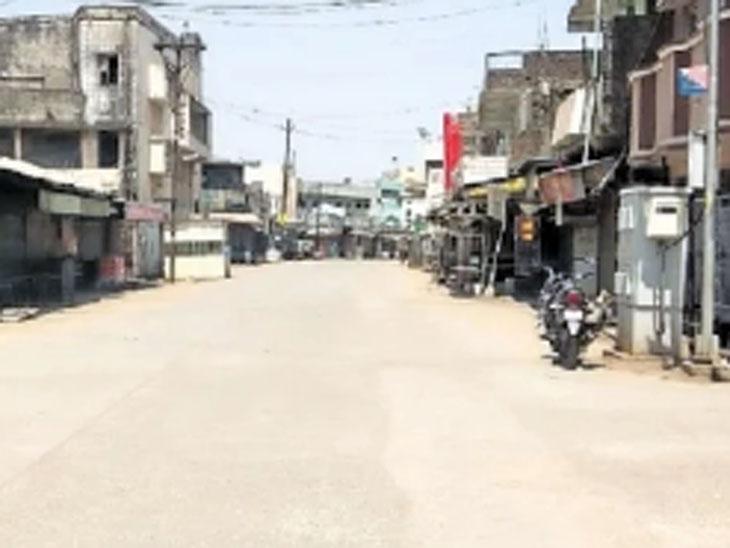 कोरोना पॉजिटिव मरीज मिलने की खबर लगते ही सहकार नगर क्षेत्र में सन्नाटा छा गया। - Dainik Bhaskar