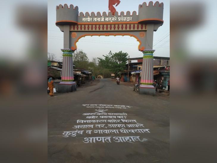 रायगढ़ में इस तरह की चेतावनी वाले संदेश शहर के कई इलाकों में लिखे गए हैं।