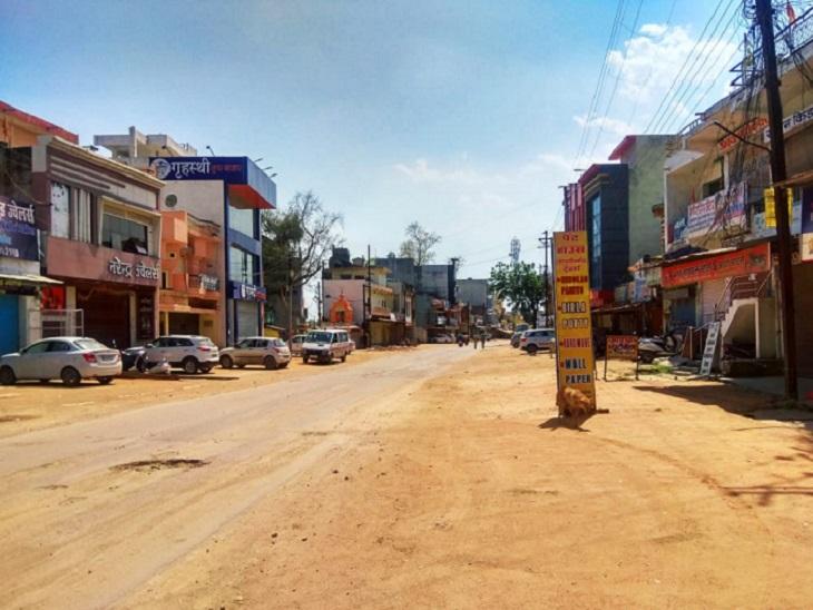 कोरबा में तब्लीगी जमाती के संपर्क में आए 2 और संक्रमित; 18 घंटे में 13 नए केस, यहीं से 21 पॉजिटिव|कोरबा,Korba - Dainik Bhaskar
