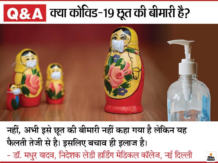 हैंड सैनेटाइजर से एलर्जी है क्या करें, एक्सपर्ट का जवाब; सैनेटाइजर से बेहतर साबुन, इसलिए इससे बार-बार हाथ धोते रहें|लाइफ & साइंस,Happy Life - Dainik Bhaskar