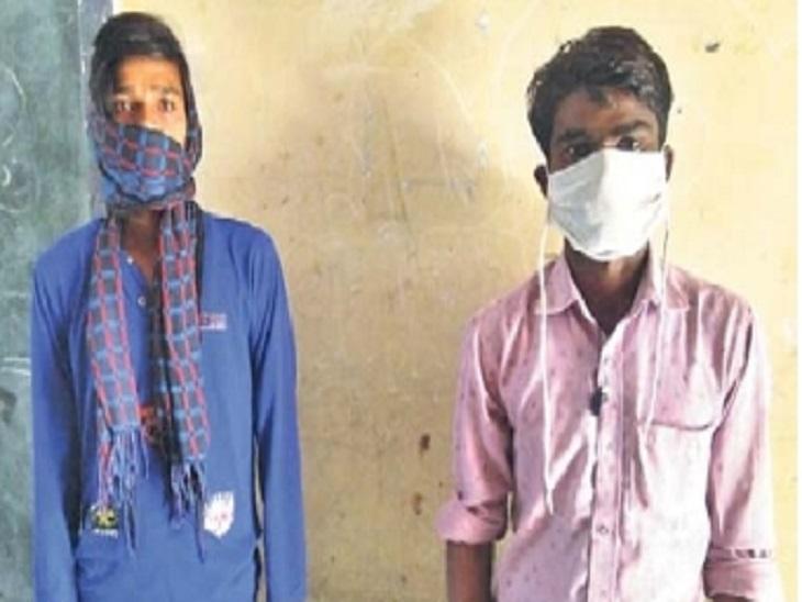 दो दोस्त पाली से बांदा पैदल जा रहे थे, लॉकडाउन में फंसे अब दोनों की शादी टल गई|जयपुर,Jaipur - Dainik Bhaskar