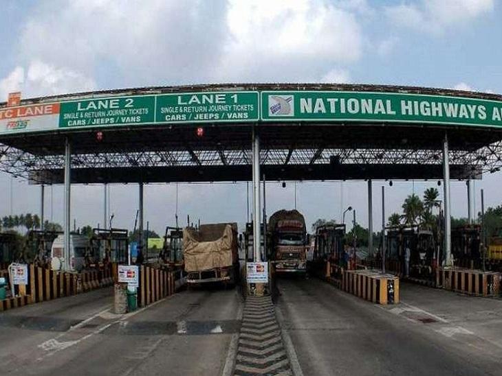 नेशनल हाईवे पर  फिर शुरू हुई टोल वसूली, सड़क परिवहन एवं राजमार्ग मंत्रालय ने दिए आदेश बिजनेस,Business - Dainik Bhaskar