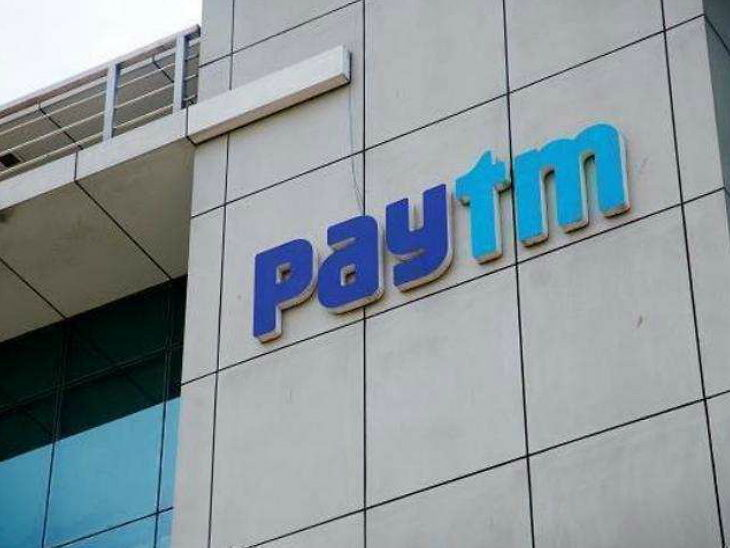 पेटीएम कर्मचारियों को 250 करोड़ के शेयर देगी, 500 भर्तियां भी करेगी बिजनेस,Business - Dainik Bhaskar