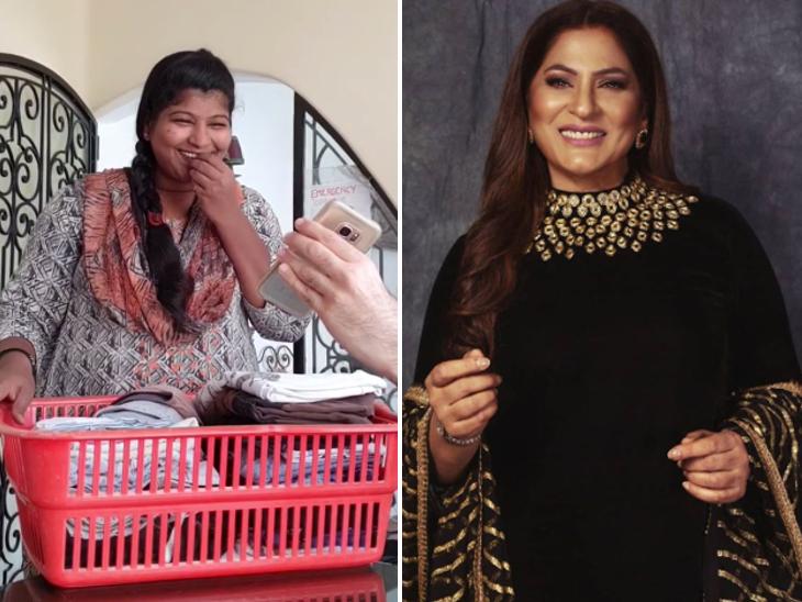अर्चना पूरन सिंह के मनोरंजन का जरिया बनी उनकी मैड, एक्ट्रेस फनी वीडियो में कहा- तू तो स्टार बन गई बॉलीवुड,Bollywood - Dainik Bhaskar