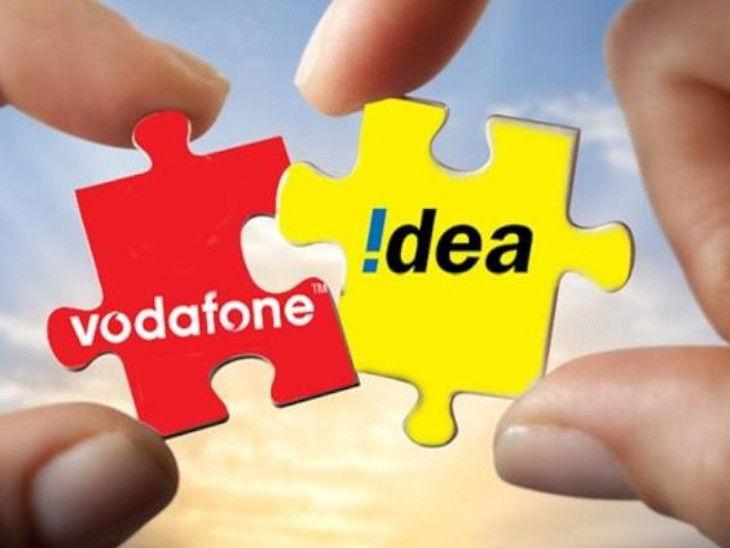 वोडा-आइडिया ने मार्च तिमाही के लिए सरकार को 1,367 करोड़ रुपए का भुगतान किया|कंज्यूमर,Consumer - Dainik Bhaskar