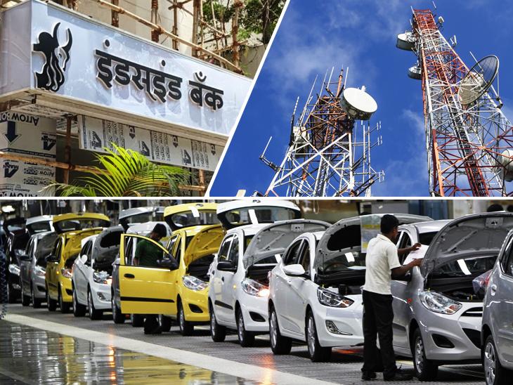 बीएसई के 23 में से 21 सेक्टर लुढ़के, प्राइवेट बैंक सेक्टर में 6.03 फीसदी गिरावट; इंडसइंड बैंक के शेयर 12.30% गिरे बिजनेस,Business - Dainik Bhaskar
