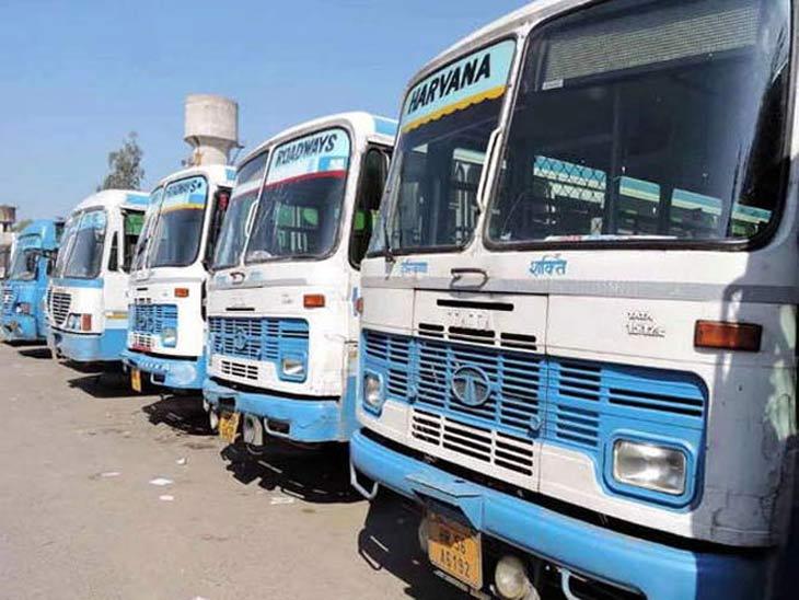 लॉकडाउन के चलते कोटा में फंसे हैं हरियाणा के 858 छात्र, उन्हें लाने के लिए 31 बसों को रवाना किया गया|हरियाणा,Haryana - Dainik Bhaskar