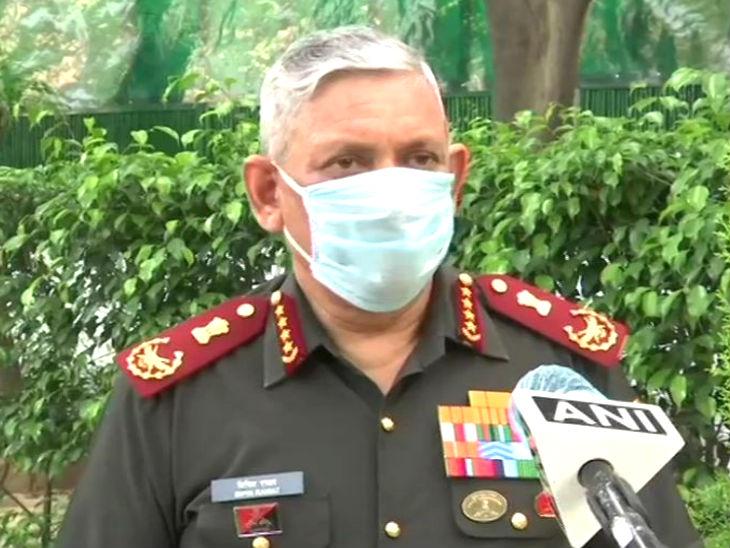 बिपिन रावत ने कहा- कोरोना ने तीनों सेनाओं को कम प्रभावित किया, धैर्य और अनुशासन से ही हम इससे लड़ पाएंगे|देश,National - Dainik Bhaskar