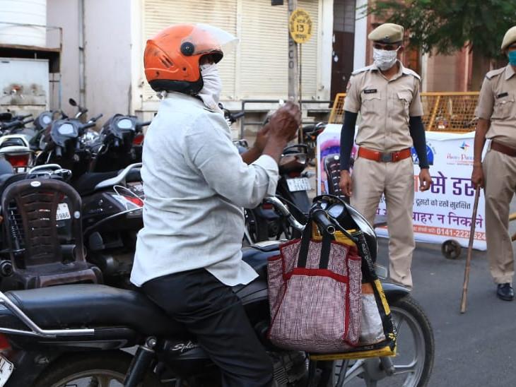 जयपुर कोरोना का हॉटस्पॉट है। ऐसे में यहां लॉकडाउन का सख्ती से पालन करवाया जा रहा है।