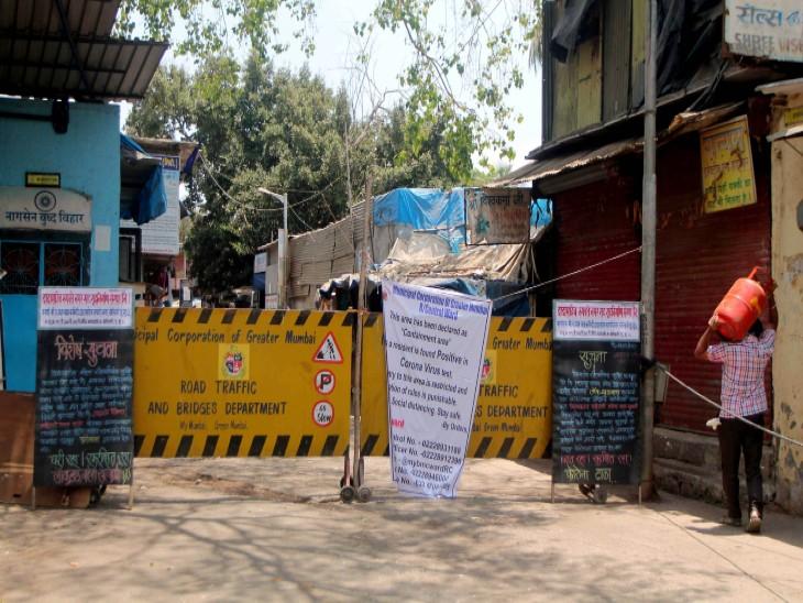 मुंबई के कई इलाकों को पुलिस ने इसी तरह सील कर दिया है। जरूरी सामान के लिए सिर्फ एक व्यक्ति के आने-जाने लायक जगह छोड़ी गई है।