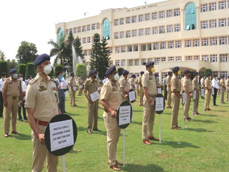 जम्मू-कश्मीर पुलिस ने मंगलवार को कोरोना के खिलाफ जंग लड़ रहे पुलिसकर्मियों, डॉक्टर्स और मेडिकल स्टाफ के प्रति एकजुटता दिखाई। इस कार्यक्रम में डीजीपी दिलबाग सिंह समेत पुलिस के सभी रैंक के अफसरों ने हिस्सा लिया। इस दौरान सोशल डिस्टेंसिंग का पालन किया गया।