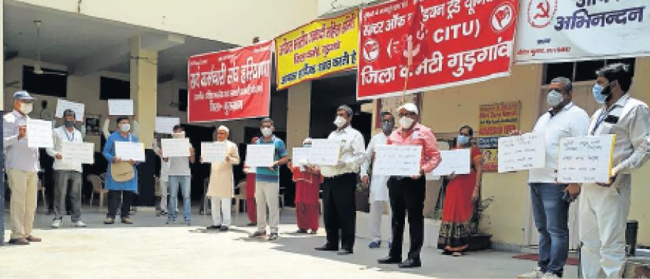 महामंदी को कोरोना की महामारी से सैकड़ों गुना खतरनाक बताया गुड़गांव,Gurgaon - Dainik Bhaskar