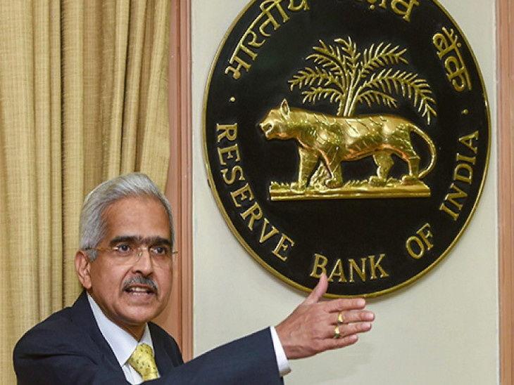 आरबीआई के गवर्नर शक्तिकांता दास ने शनिवार को सार्वजनिक और निजी क्षेत्र के बैंक प्रमुखों के साथ वीडियो कॉन्फ्रेंसिंग के जरिए दो अलग-अलग सत्रों में मौजूदा आर्थिक स्थिति पर चर्चा की थी। (फाइल फोटो) - Dainik Bhaskar