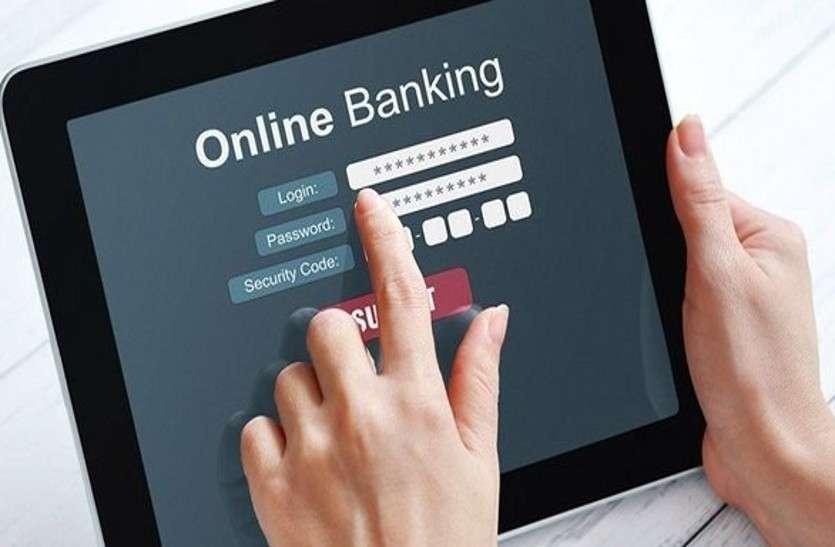 आरबीआई के निर्देश अनुसार अगर गलती से पैसा किसी दूसरे के खाते में जमा हो जाता है तो बैंक को जल्द से जल्द कदम उठाना होगा। - Dainik Bhaskar
