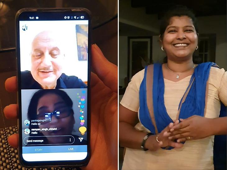 जन्मदिन पर अर्चना पूरन सिंह की मैड भाग्यश्री को मिला खास तोहफा, वीडियो कॉल के दौरान अनुपम खेर ने की तारीफ बॉलीवुड,Bollywood - Dainik Bhaskar
