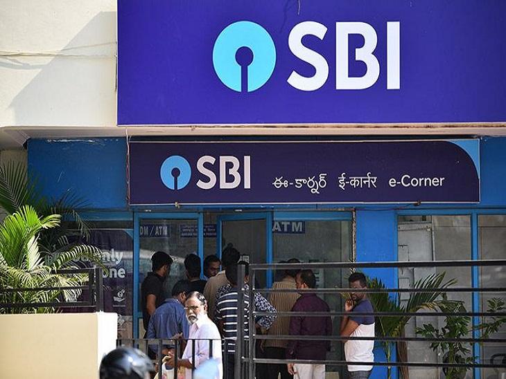 एसबीआई ने सीनियर सिटीजन के लिए शुरू की 'वीकेयर' स्कीम, FD पर मिलेगा ज्यादा ब्याज|कंज्यूमर,Consumer - Dainik Bhaskar