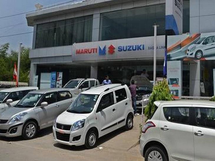 600 डीलर्स के जरिए मारुति सुजुकी ने फिर शुरू की कारों की बिक्री, ग्राहकों को घर पर दी जाएगी डिलीवरी|कंज्यूमर,Consumer - Dainik Bhaskar