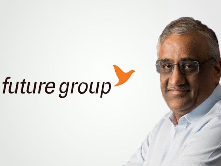 फ्यूचर ग्रुप देश की बड़ी रिटेल कंपनियों में शुमार है और उसे इस संभावित बिक्री से 30 से 35 करोड़ डॉलर की राशि जुटने की उम्मीद है। - Dainik Bhaskar