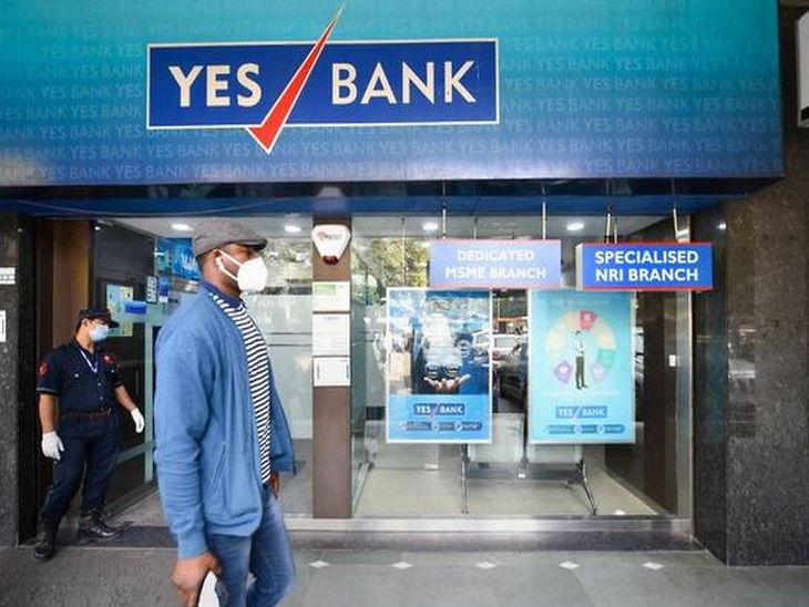 चौथी तिमाही में मुनाफे से यस बैंक के निवेशकों का उत्साह बढ़ा, शेयरों में 20% तक का उछाल, ऑलटाइम हाई से अभी भी 92.98% पीछे|मार्केट,Market - Dainik Bhaskar