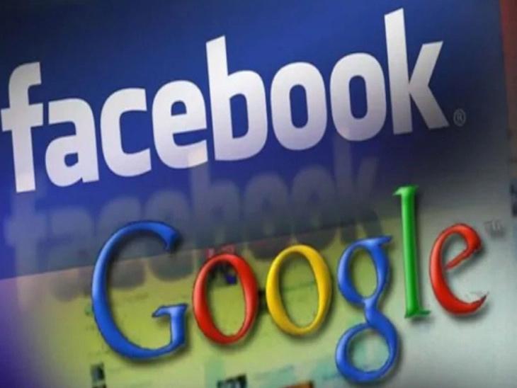 फेसबुक और गूगल के कर्मचारी पूरे साल कर सकेंगे वर्क फ्रॉम होम, कंपनी ने दी साल के अंत तक घर से काम करने की छूट|बिजनेस,Business - Dainik Bhaskar