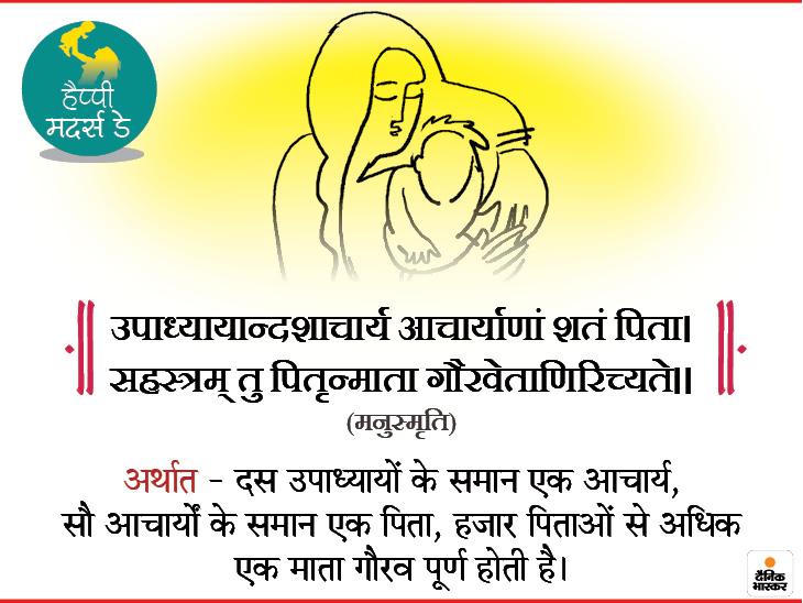 मनु स्मृति प्राचीन भारत की पहली स्मृति मानी जाती है, जो मनु महाराज द्वारा लिखी गई थी। सामाजिक व्यवस्था और मानव जीवन पर लिखी गई किताबों में इसका स्थान सबसे पहला है, मनु के द्वारा ही अयोध्या की स्थापना भी मानी जाती है।