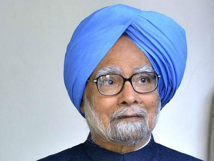 सीने में दर्द की शिकायत के बाद पूर्व प्रधानमंत्री डॉ. मनमोहन सिंह एम्स में भर्ती|देश,National - Dainik Bhaskar